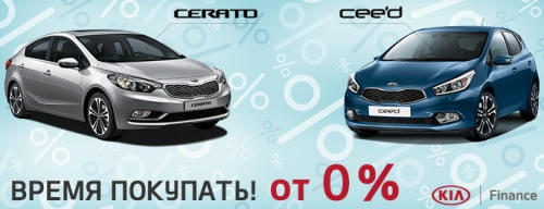http://dinich.ru/docs/images/kia_autocredit.jpg